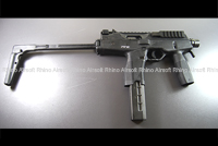 View KSC B&T MP9 Gas Blowback SMG details
