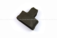 View Magpul for NATO 5.56 Magazine OD details