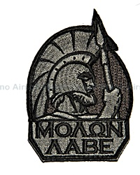 View Mil-Spec Monkey - Molon Labe Full in ACU-Dark details