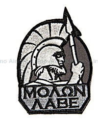 View Mil-Spec Monkey - Molon Labe Full in SWAT details