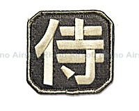 View Mil-Spec Monkey - Samurai Kanji in ACU-Light details