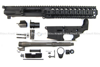 View Prime LMT MRP Conversion Kit for Western Arms (WA) GBB M4 (10.5 inches barrel) details